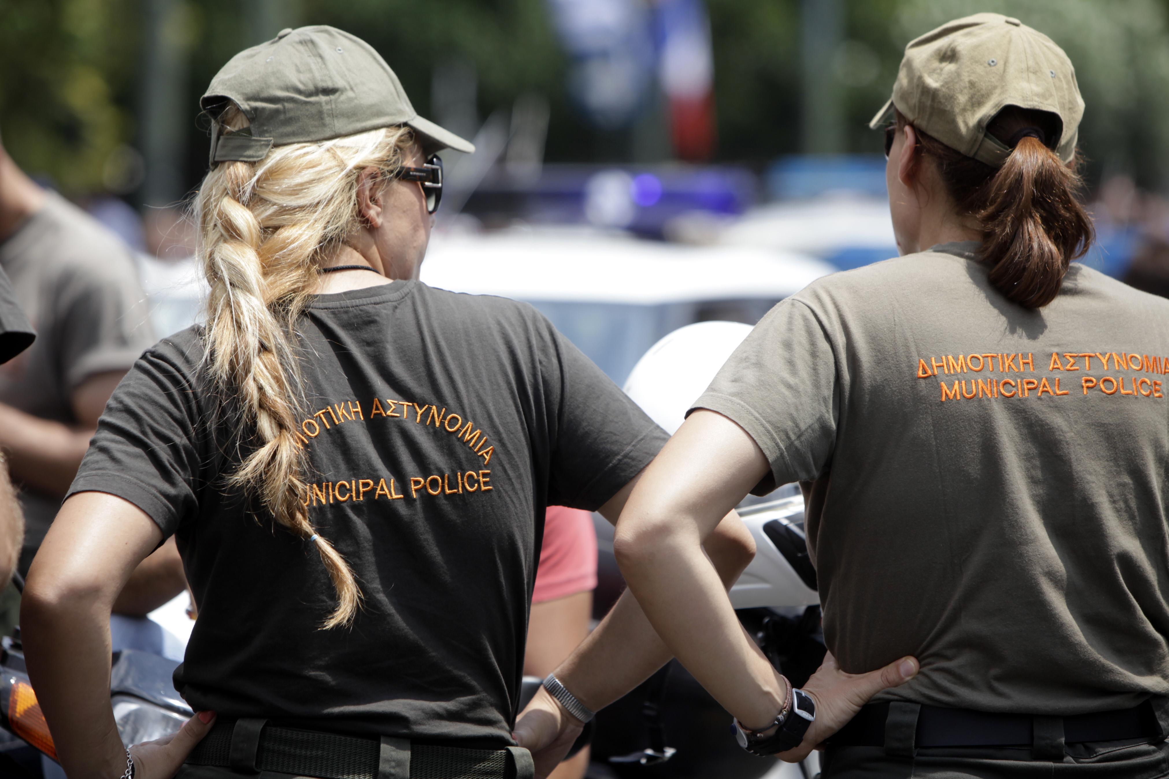 Ποιοι υπάλληλοι επιστρέφουν στη Δημοτική Αστυνομία