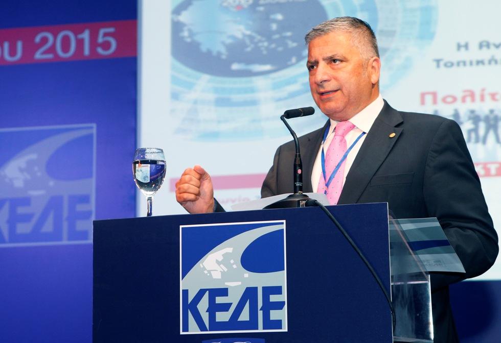 Συνέδριο ΚΕΔΕ: Το ψήφισμα για τα αποθεματικά των Δήμων