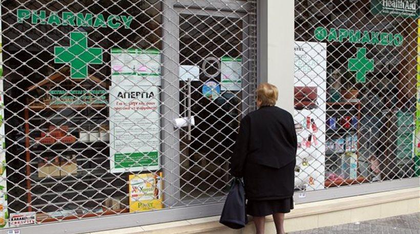 Κλειστά τα φαρμακεία την Τετάρτη