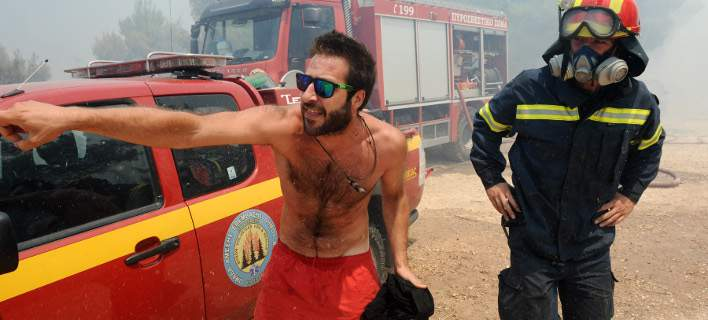 Εκκληση της πυροσβεστικής: Αποφύγετε άσκοπες μετακινήσεις