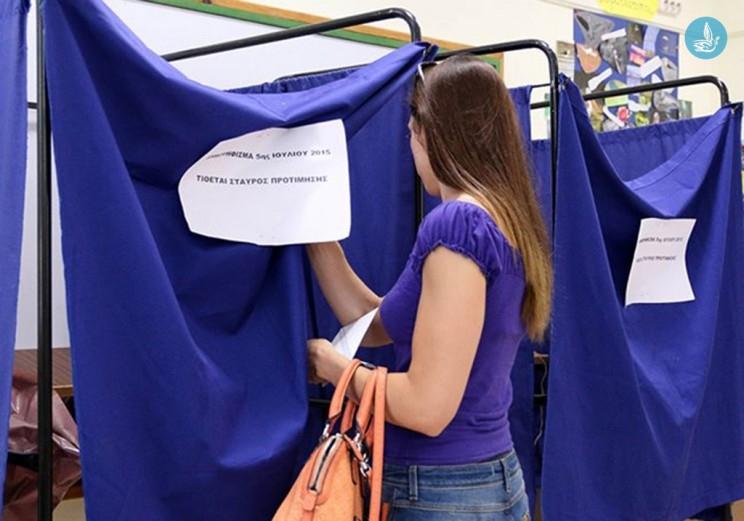 Βάρη Βούλα Βουλιαγμένη: Είπε ναι στο δημοψήφισμα