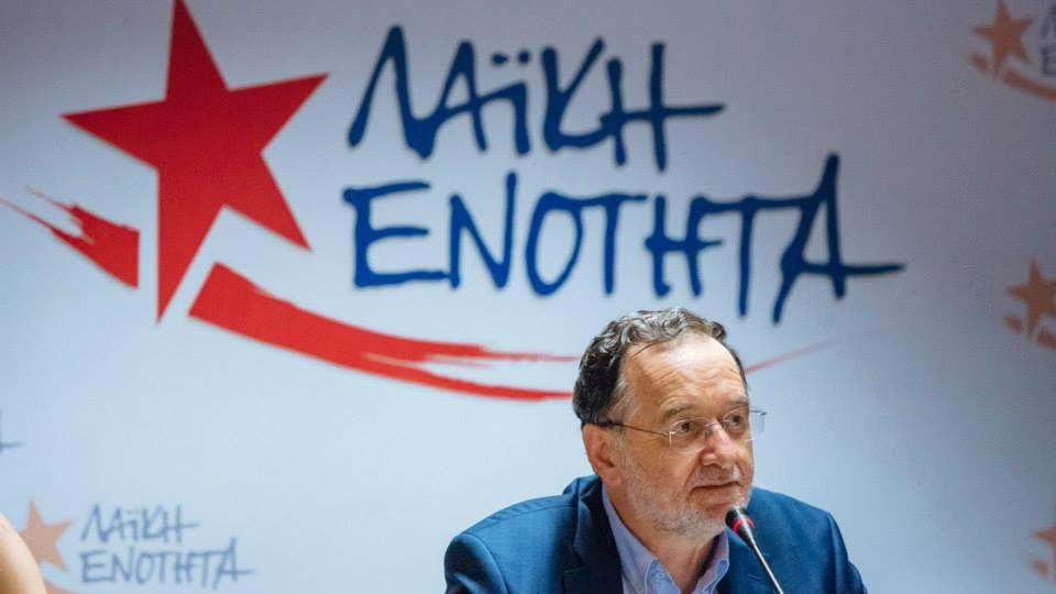 Προεκλογική εκδήλωση της Λαϊκής Ενότητας στη Βούλα