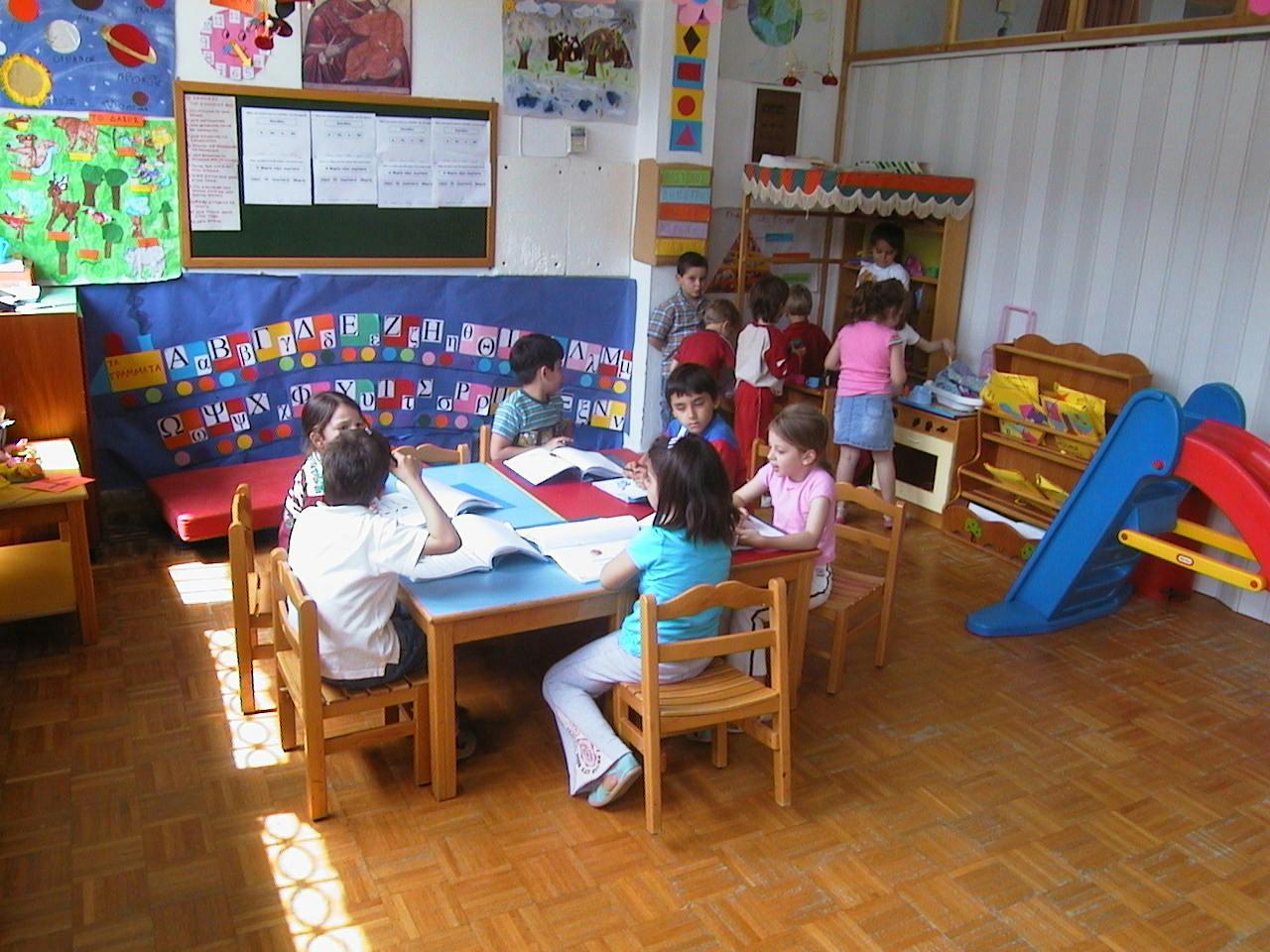 Οι δικαιούχοι voucher παιδικού σταθμού στον Δήμο Βάρης Βούλας Βουλιαγμένης