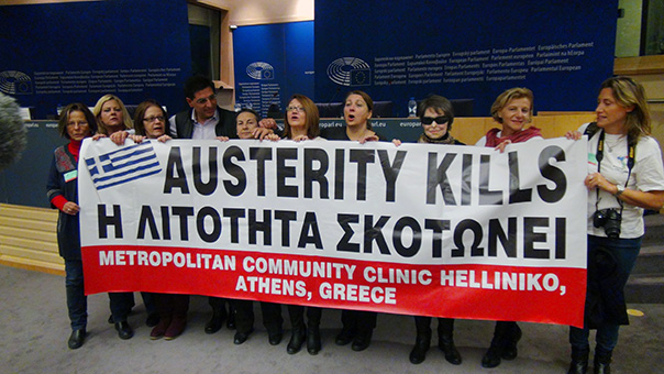 Αρνήθηκε το βραβείο του Ευρωκοινοβουλίου το Κοινωνικό Ιατρείο Ελληνικού!