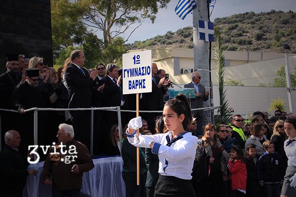 Η παρέλαση στη Βάρη από το φακό του 3vita.gr