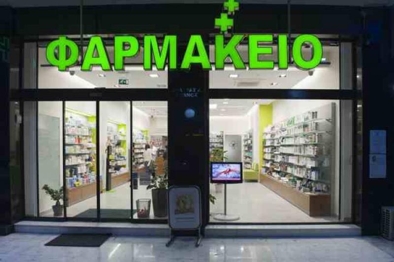 Ανοιχτά ξανά τα φαρμακεία