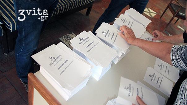 Φιάσκο οι εκλογές της ΝΔ σε Βάρη, Βούλα, Βουλιαγμένη