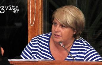 Εφετείο: Παύει η ποινική δίωξη της Μαρίας Σίνα