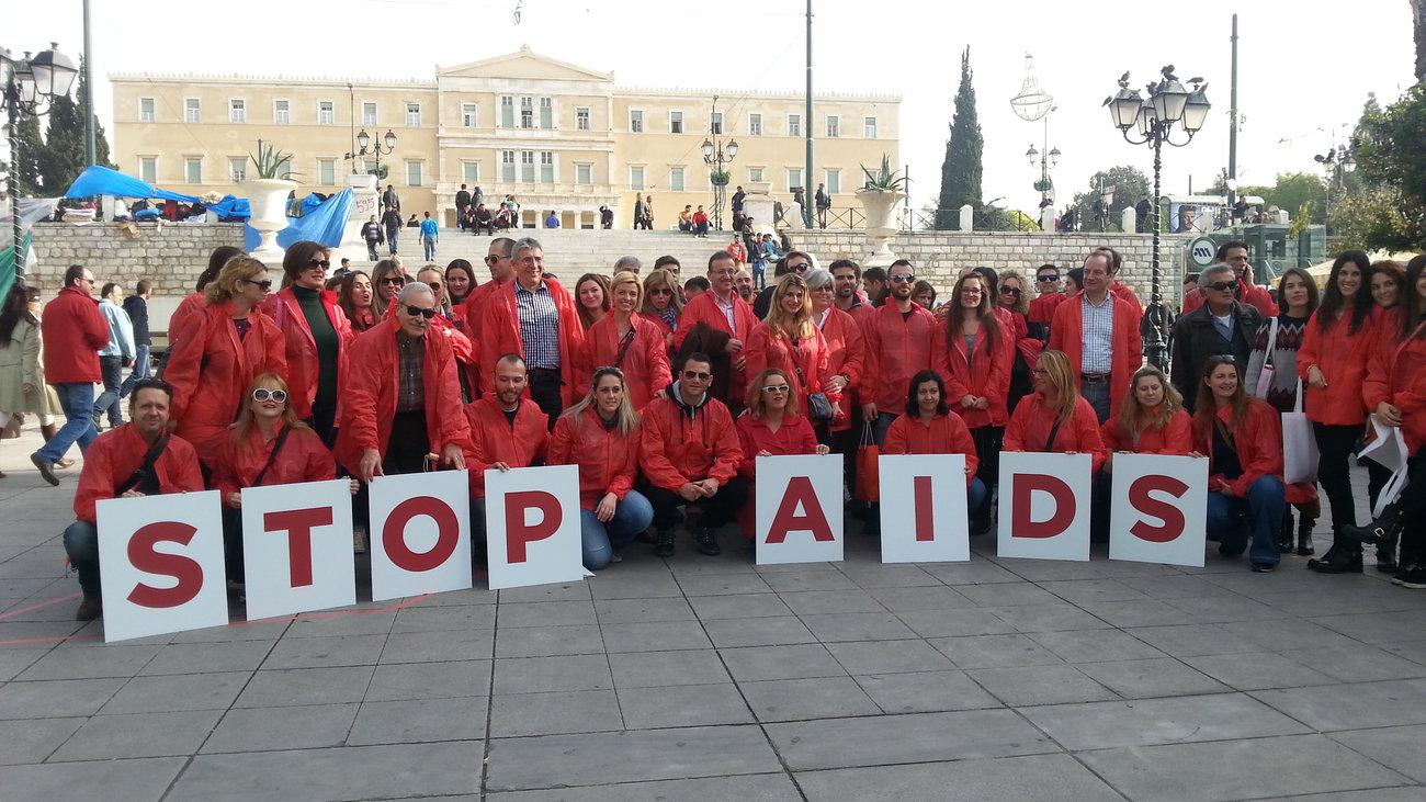 Μείωση των κρουσμάτων AIDS στην Ελλάδα