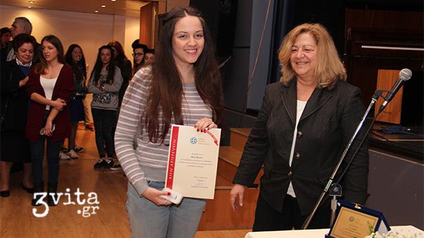 Τελετή βράβευσης των νέων φοιτητών του Δήμου 3Β