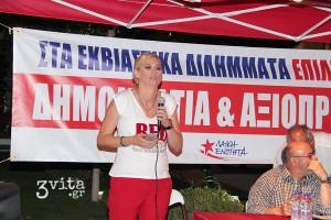 Η Ραχήλ στην κεντρική προεκλογική συγκέντρωση στη Βούλα