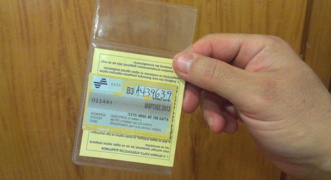 Εκπτωση σε μαζική πώληση εξαμηνιαίων και ετήσιων καρτών στα λεωφορεία