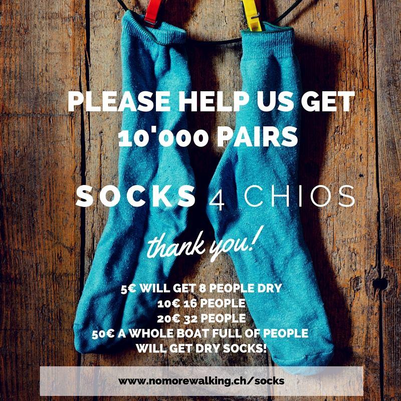Βοηθήστε να συγκεντρωθούν 10.000 ζευγάρια κάλτσες