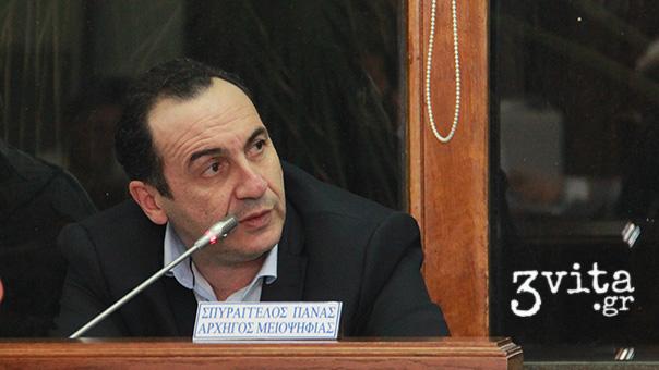 Η επιστροφή και η ...δικαίωση του Σπύρου Πανά για τον Αστέρα (video)
