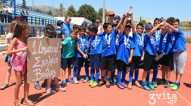Στις 14 Απριλίου ξεκινούν τα Διασχολικά Πρωταθλήματα του Δήμου 3Β