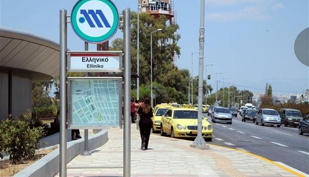 Χωρίς Μετρό η Αθήνα αύριο Πέμπτη