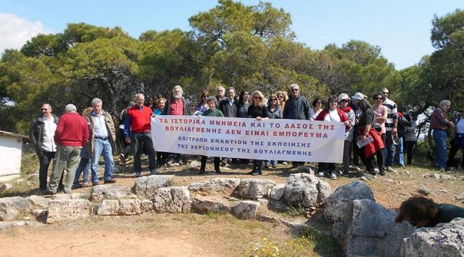 Συγκέντρωση διαμαρτυρίας στον Αστέρα Βουλιαγμένης