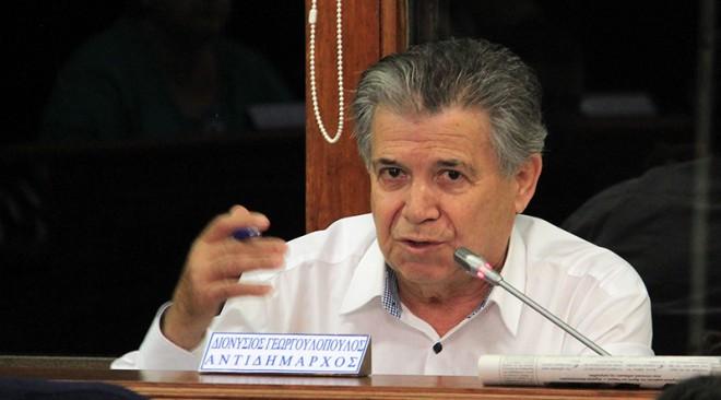 Αντιπρόεδρος της Οικονομικής Επιτροπής ο Διονύσης Γεωργουλόπουλος