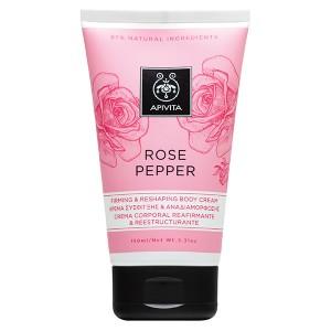 10-22-12-255_body_cream_rose_pepper