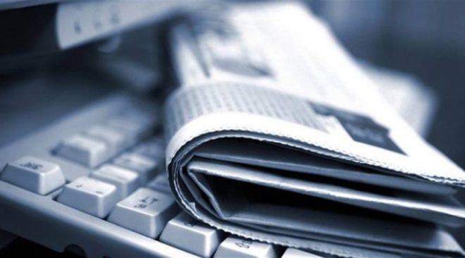 Απεργούν τα μέσα ενημέρωσης την Πέμπτη 14 Δεκεμβρίου 2017