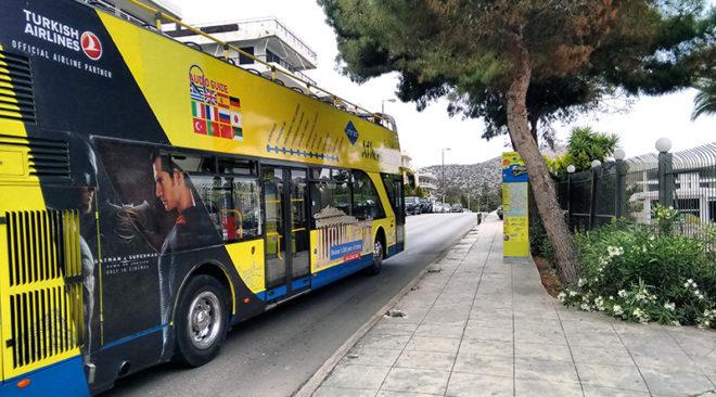 Κανόνες στα τουριστικά λεωφορεία που διασχίζουν Βούλα και Βουλιαγμένη