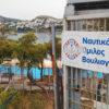 """""""Κεραυνοί"""" ΝΟΒ κατά Κολυμβητικής Ομοσπονδίας"""