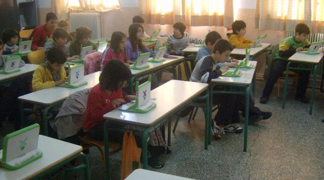 «Χάρισε τον φορητό υπολογιστή σου» σε σχολεία!