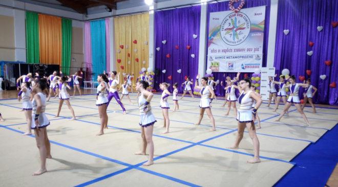 Στο EGO star gym festival ο Σύλλογος Ελαία από τα 3Β