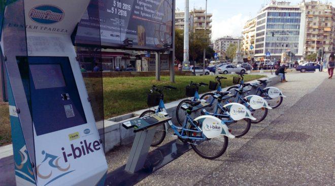 Το κοινόχρηστο σύστημα i-bike ήρθε και στη Γλυφάδα!