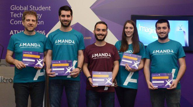 Ομάδα Ελλήνων φοιτητών στον τελικό μεγάλου διαγωνισμού της Microsoft!
