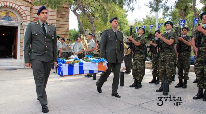 Στη Βάρκιζα κηδεύτηκε 42 χρόνια μετά ο καταδρομέας Αντώνιος Ζησιμόπουλος