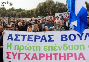 Αναστέλλεται η απεργία στον Αστέρα Βουλιαγμένης