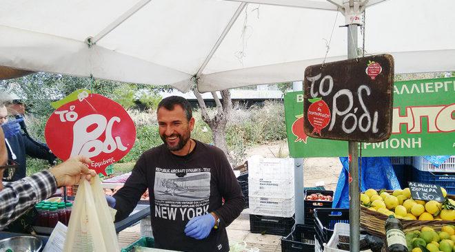 Ρόδι Ερμιόνης στη βιολογική λαϊκή αγορά της Βούλας