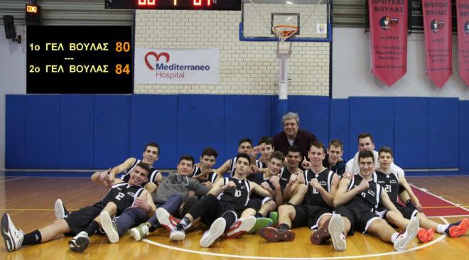 Στο Final Four Αττικής το μπάσκετ του 2ου Λυκείου Βούλας