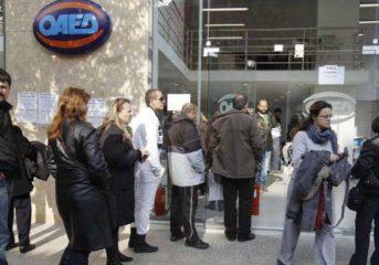 Ξεκίνησαν οι αιτήσεις για προσλήψεις 24.251 ανέργων σε όλους τους Δήμους της χώρας