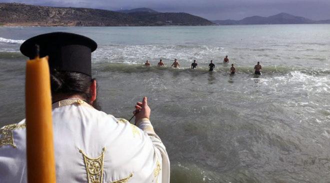 Ο αγιασμός των υδάτων σε Βούλα, Βουλιαγμένη και Βάρκιζα
