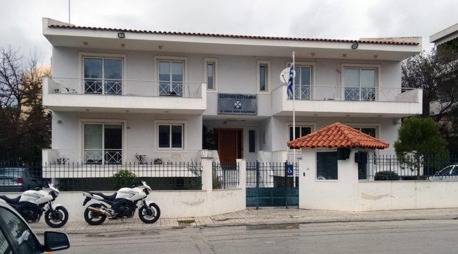 Συνελήφθη στη Βάρκιζα υποψήφια για διανομή συκοφαντικού εντύπου