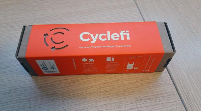 Άξιζε το πρόγραμμα ανακύκλωσης Cyclefi στον Δήμο Βάρης Βούλας Βουλιαγμένης;