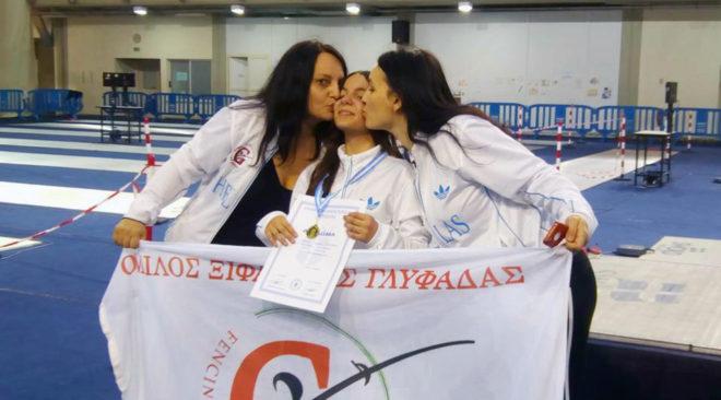 Τρία νέα μετάλλια για τον Όμιλο Ξιφασκίας Γλυφάδας