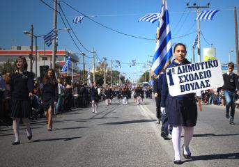Στη Βάρη η μαθητική παρέλαση των 3Β για την 28η Οκτωβρίου 2018