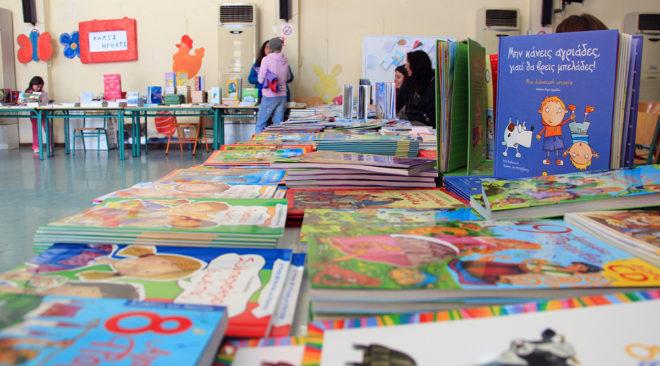 3η Έκθεση Βιβλίου στο 1ο Δημοτικό Σχολείο Βούλας