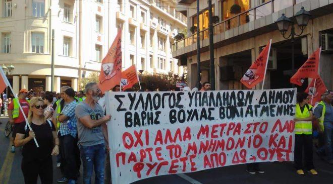 Σκουπιδότοπος όλη τη χώρα, δεν σταματά την απεργία η ΠΟΕ-ΟΤΑ