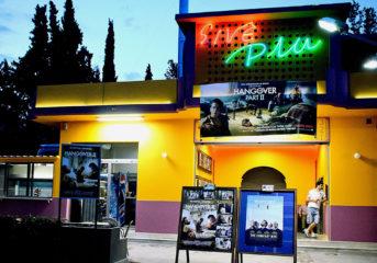 Ανοιχτά ξανά τα θερινά σινεμά σε Βουλιαγμένη και Βάρκιζα