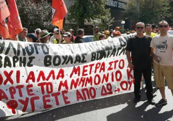 Χωρίς σκουπίδια στην απεργία, αλλά υπέρ των εργαζομένων ο Δήμος 3Β