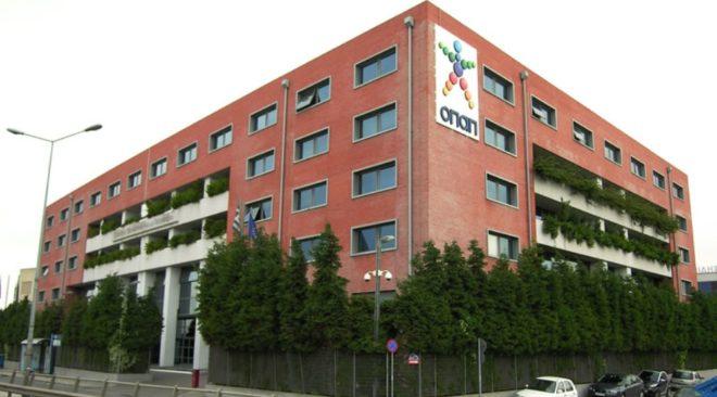 Παγώνει το Ελεγκτικό Συνέδριο την αγορά κτηρίου της Περιφέρειας
