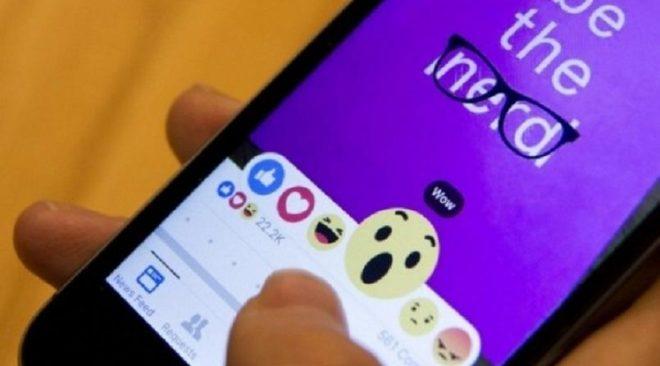 Το Facebook (μπορεί να) βλάπτει σοβαρά την υγεία