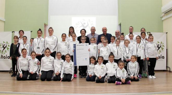 """Πιστοποιημένη η επιτυχία του Γυμναστικού Συλλόγου των 3Β """"Ελαία"""""""