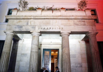 Τα ...νούμερα των ελληνικών δήμων
