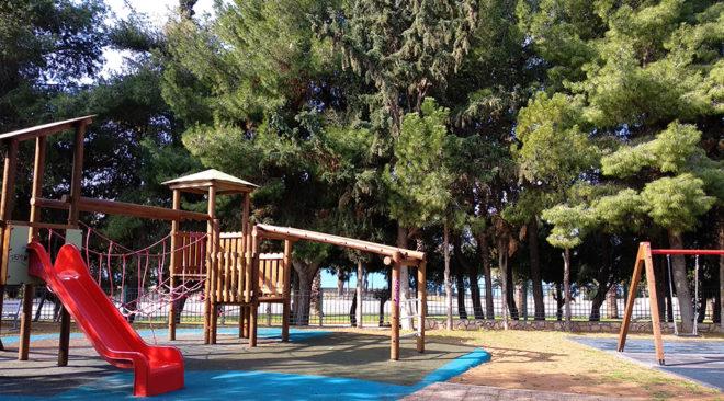 Ο νόμος που ...απαγορεύει παιδικές χαρές σε πάρκα