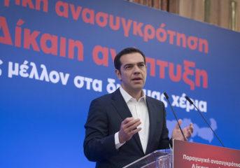 Στο Λαύριο το Αναπτυξιακό Συνέδριο για την ανατολική Αττική